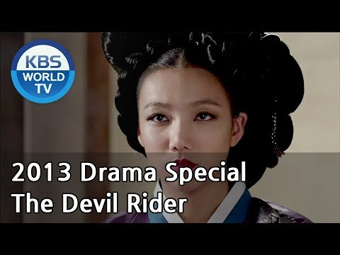 The Devil Rider | 마귀 [2013 Drama  Special / ENG / 2013.11.08]