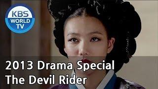 Video The Devil Rider   마귀 (Drama Special / 2013.11.08) MP3, 3GP, MP4, WEBM, AVI, FLV Maret 2018