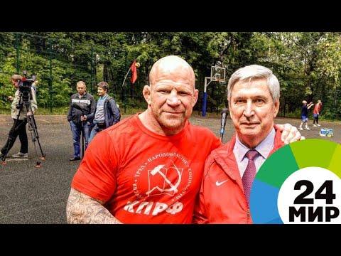Русский душой: боец Джефф Монсон стал гражданином России - МИР 24