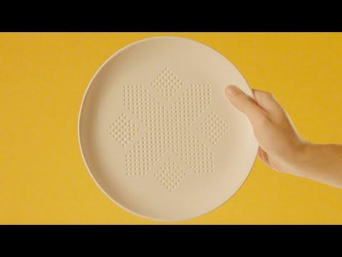 Το πιάτο που αφαιρεί λίπος και θερμίδες!