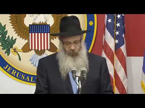 Rabbi Zalman Wolowik speaks at opening of US Embassy in Jerusalem