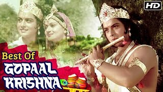 Video Janmashtami Special | Krishna Leela | Best Scenes Of Gopaal Krishna Hindi Movie | Sachin, Zarina MP3, 3GP, MP4, WEBM, AVI, FLV Mei 2019