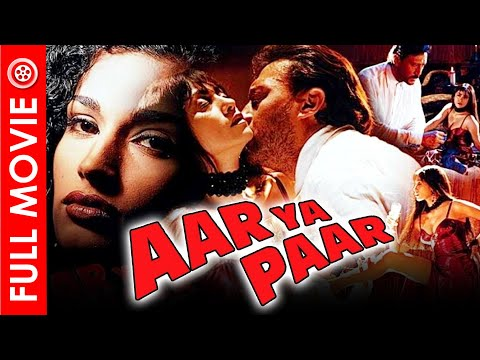Aar Ya Paar (1997)   Bollywood Full Movie   Jackie Shroff, Deepa Sahi