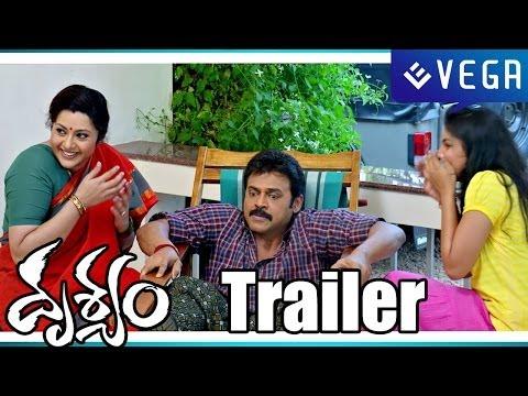 Drushyam theatrical trailer 2014 - Venkatesh, Meena
