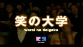 Nonton Warai No Daigaku Trailer Film Subtitle Indonesia Streaming Movie Download