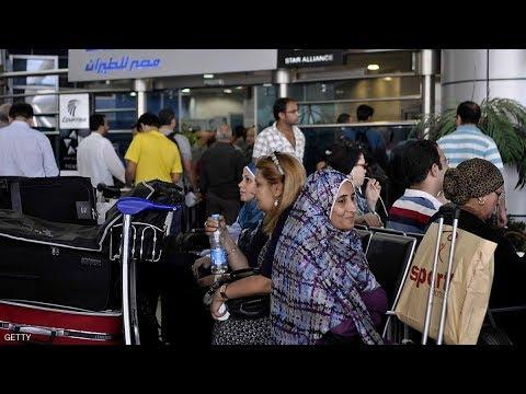 مصر العربية | مصر تلزم القطريين بتأشيرة مسبقة لدخول أراضيها
