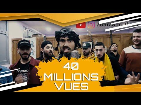 Bara3im Thugs VOL 5 |  عاااااجل عودة البراعم 🔥🎶 🇩🇿