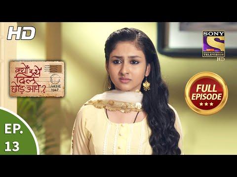 Kyun Utthe Dil Chhod Aaye? - Ep 13 - Full Episode - 10th February, 2021