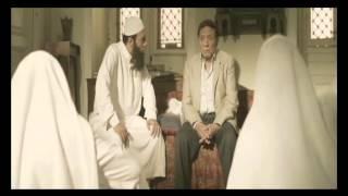 رمضان أحلى- العراف
