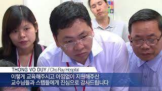 염증성장질환센터 '2017 IBD school, Basic course' 행사 개최 미리보기