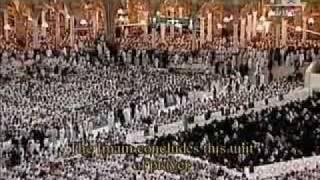 Makkah Taraweeh-(Night 28)-Sheikh Kalbani