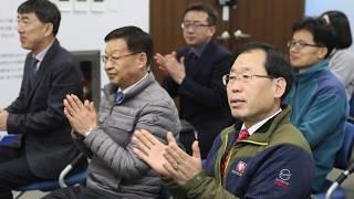 제43회 한국선거방송 주간뉴스