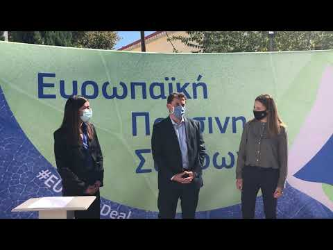 #GrEEnbeach υπογραφή μνημονίου | Δήμος Τρικκαίων