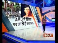 AMU Jinnah portrait row: Internet services suspended in Aligarh till May 5 - Video