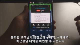 고도몰 - 모바일콜센터, 쇼핑몰관리 YouTube 동영상