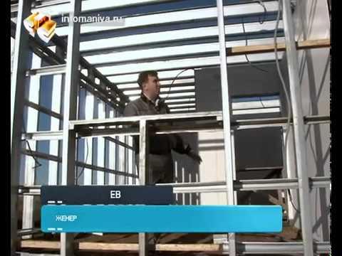 Современные дома строят из материалов будущего