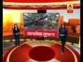 31 People Dead In Bihar, UP Due To Heavy Storm And Lightning | ABP News - Video