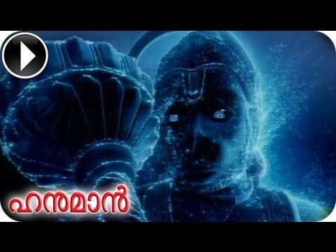 Hanuman | Tamil Movie 2010 | Nithin | Charmi Kaur | Arjun Movie Scene [HD]