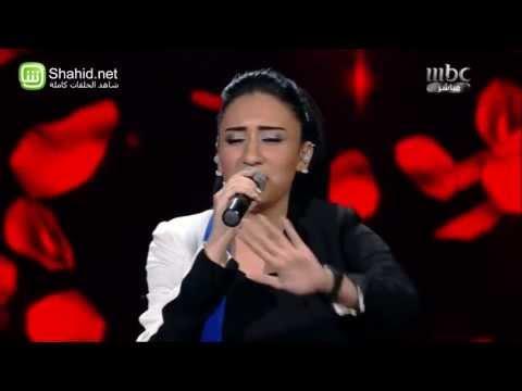 الفرصة الأخيرة - حنان رضا