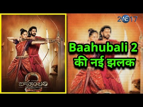 Video SS Rajamouli ने Share की Baahubali 2: The Conclusion की नई झलक download in MP3, 3GP, MP4, WEBM, AVI, FLV January 2017