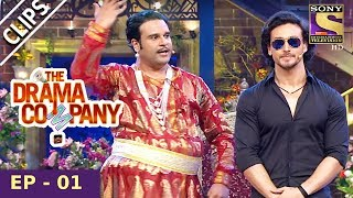 Click here to Subscribe to  SetIndia Channel: https://www.youtube.com/user/setindia?sub_confirmation=1Click here to watch all the full episodes of The Drama Company: http://www.sonyliv.com/details/show/5506217906001/The-Drama-CompanyAkbar gives a royal treat to the star cast of Munna Michael. Don't miss out on the full episode of The Drama Company to share in the fun.About The Drama Company:---------------------------------------------Cast : Krushna Abhishek, Sudesh Lehri, Sugandha Mishra, Dr. Sanket Bhosale, Ridhima Pandit, Tanaji, Aru Verma, and Mithun Chakraborty.The Drama Company will feature an eclectic mix of the finest comedians in a theatrical plot portraying different characters each week. The show will explore multiple genres of comedy - from topical to physical comedy and offer viewers a complete dose of laughter and unlimited entertainment. Starring Mithun Chakraborty as Shambu Dada,  the ring master of a crew of highly misfit characters including Ali Asgar, Dr. Sanket Bhosale, Sugandha Mishra, Krushna Abhishek, Sudesh Lehri, Ridhima Pandit, Tanaji and Aru Verma. Every episode will feature the team of misfits aspiring to make a blockbuster play to impress Shambhu Dada in exchange for a promise of a world tour. But as luck would have it, nothing will go right. The hilarious turn of events will push the madcap team to start afresh with a brand-new play every week. Little do they know that Shambu Dada is a sham, whose is running his own business by selling tickets for the play.Dear Subscriber, If you are trying to view this video from a location outside India, do note this video will be made available in your territory 48 hours after its upload time.More Useful Links :Visit us at : http://www.sonyliv.comLike us on Facebook : http://www.facebook.com/SonyLIVFollow us on Twitter : http://www.twitter.com/SonyLIV Also get Sony LIV app on your mobileGoogle Play - https://play.google.com/store/apps/details?id=com.msmpl.livsportsphoneITunes - https://itunes.apple.c