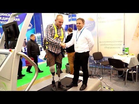 Prosthetic leg: The BalanceTutor Challenge and Training