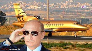 "Video 10 أشياء ثمينه يمتلكها الرئيس ""بوتين""  تدعو للسخرية !! MP3, 3GP, MP4, WEBM, AVI, FLV Desember 2018"