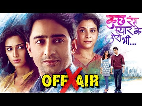 Kuch Rang Pyar Ke Aise Bhi Not Going OFF-AIR, CONF