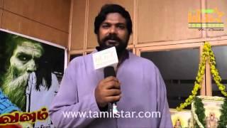 Athma at Maayabavanam Movie Launch