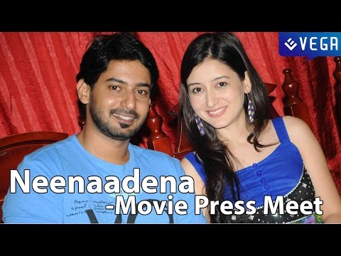 Neenaadena Movie Press Meet