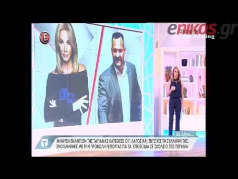 Τατιάνα Στεφανίδου: Η απάντησή της μέσω της εκπομπής της «Tatiana Live»