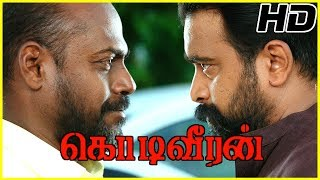 Video Kodiveeran Best Scenes | Kodiveeran | Sasikumar | Mahima Nambiar | Poorna | Bala Saravanan MP3, 3GP, MP4, WEBM, AVI, FLV September 2018