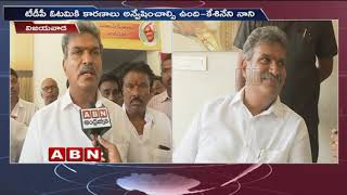 TDP MP Kesineni Nani Face To Face Over His Victory And TDP Defeat