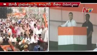 rahul gandhi sensational speech at kisan rally