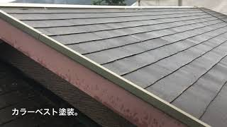 関市 カラーベスト塗装/S様邸/石井
