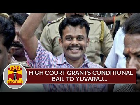 Gokulraj-Murder-Case--HC-grants-Conditional-Bail-to-Yuvaraj--Thanthi-TV