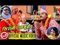Super Comedy Video Sirani Tangmuni by Shreedevi Devkota & Prakash Katuwal