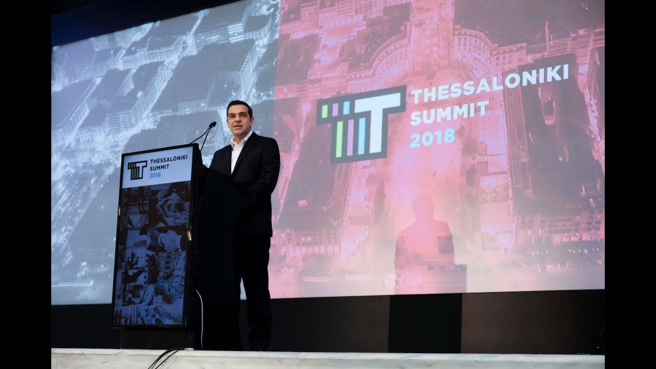 Ομιλία στην 3η Σύνοδο της Θεσσαλονίκης που διοργανώνει η Γενική Συνέλευση του ΣΒΒΕ