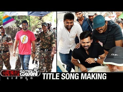 Jawaan Title Song Making | Jawaan 2017 Telugu Movie Songs | Sai Dharam Tej | Mehreen