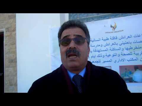 الحاج خلالة يطالب بتنظيم مؤتمر بيئي بالعرائش