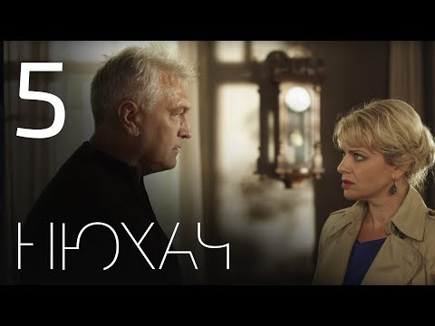 Нюхач. Сезон 1. Серия 5. Детектив. The Sniffer. Season 1. Episode 5.