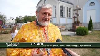 Оновлену церкву освятили у Волочиську