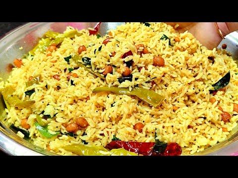 చింతపండు పులిహోర ఇలా చేసిచూడండి చాల రుచిగా ఉంటుంది| Chinthapandu Pulihora Recipe in Telugu