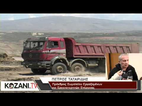 Δήλωση του Πέτρου Ταταρίδη για τον 34χρονο νεκρό στο ορυχείο Μαυροπηγής της ΔΕΗ (video)