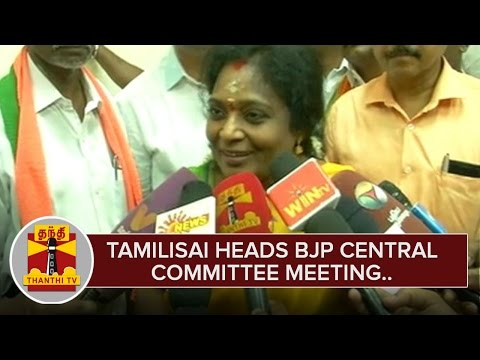Tamilisai-Soundararajan-heads-BJP-Central-Committee-Meeting-Thanthi-TV