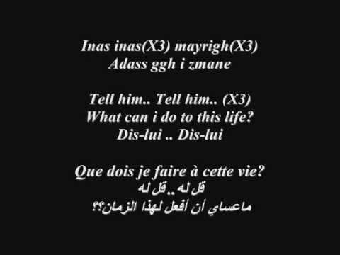 مترجمه الى العربيه