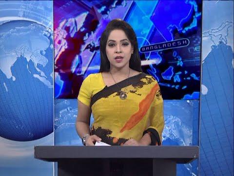 09 PM News || রাত ৯টার সংবাদ || 25 September 2020 || ETV News