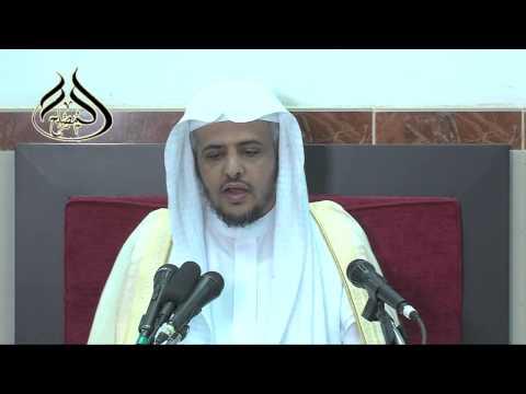 معنى قول النبي صلى الله عليه وسلم والصدقة برهان
