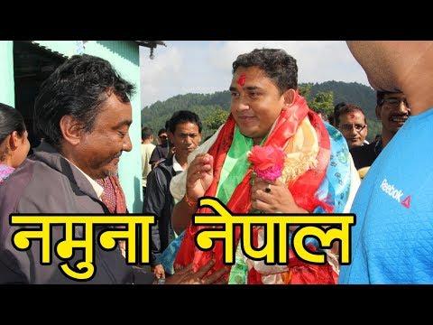 (ललितपुर 'लेले' बासीको 'नमुना नेपाल' निर्माण अभियानलाई स्वागत-8 min, 23 sec)