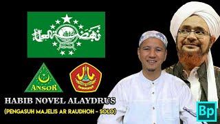 Video Orang NU Wajib Lihat (Perjuangan Habib Umar Untuk  NU) - Habib Novel Alaydrus MP3, 3GP, MP4, WEBM, AVI, FLV Mei 2019